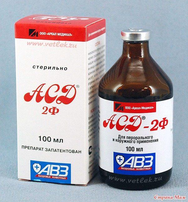 АСД Фракция 2 применение для человека - польза и вред неофициального лечебного препарата широкого назначения